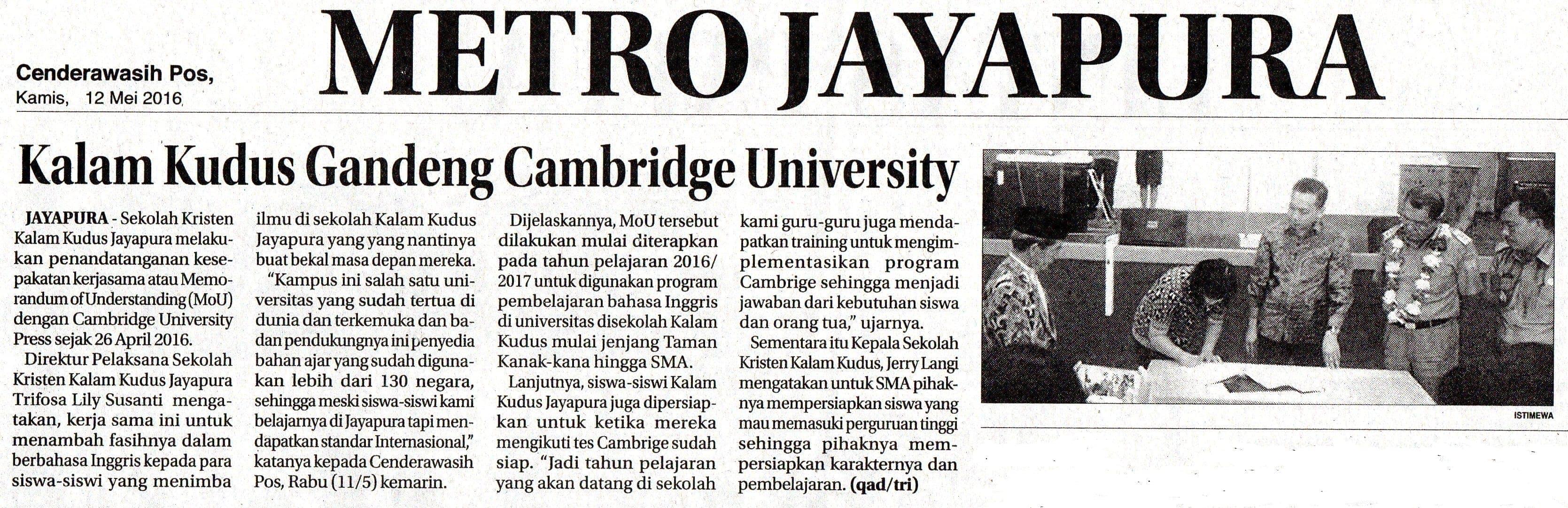 Berita MOU SKKK Jayapura dengan Cambridge University Press di Suratkabar Cendrawasih Pos